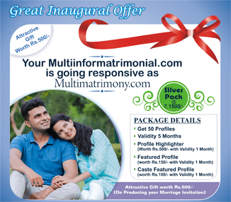 Multi Matrimony - Offer